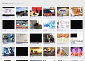 ofertadalu.com.br