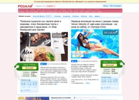 oferti.rozali.com