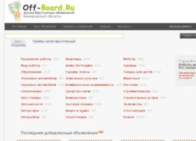 off-board.ru
