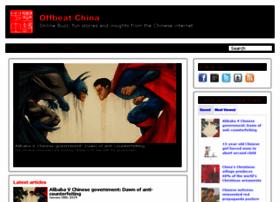 offbeatchina.com