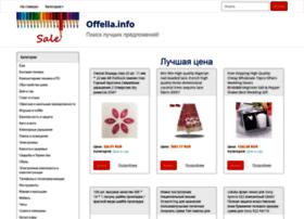 offella.info