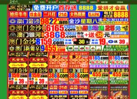 offerclic.com