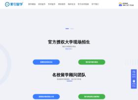 offermachine.com