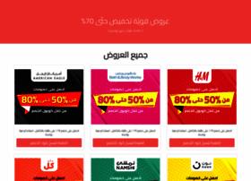 offers-zone.com