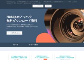 offers.hubspot.jp