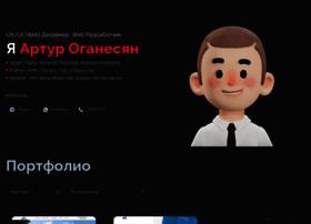 offerstyle.ru