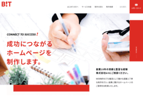 office-bit.com
