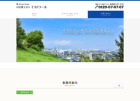 office-histoire.com