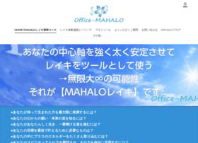 office-mahalo.com