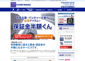 office-mitsuketai.com