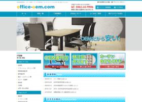 office-oem.com