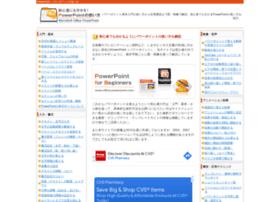office-powerpoint.com
