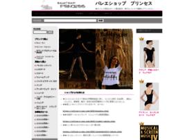 office-r-one.com