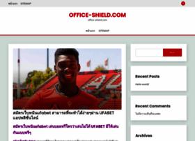 office-shield.com