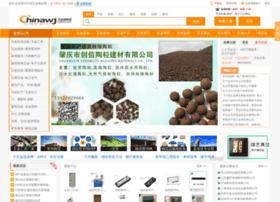 office.chinawj.com.cn