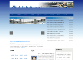 office.csu.edu.cn