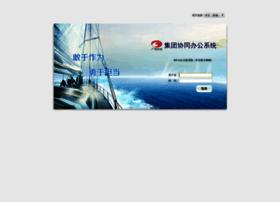 office.gdwz.com.cn