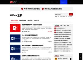 office.ithome.com