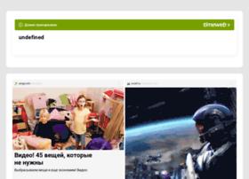office.lindex.ru