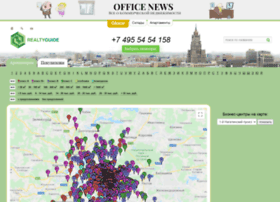 office.realty-guide.ru