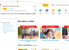 office.wikimart.ru