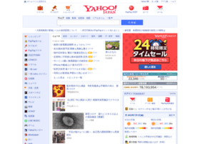 office.yahoo.co.jp