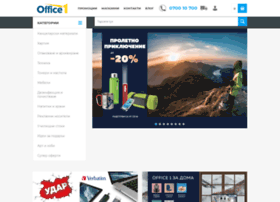 office1international.com