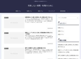 office2014plus.com