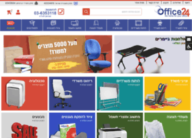 office24.co.il