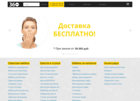 office360.ru