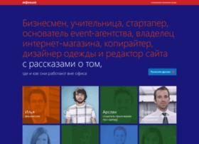 office365.afisha.ru