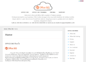 office365.in.th