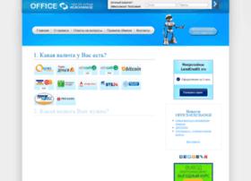 office4exchange.com