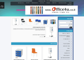 office4u.co.il