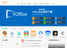 officeba.com.cn