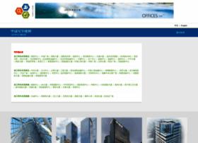 officebos.com