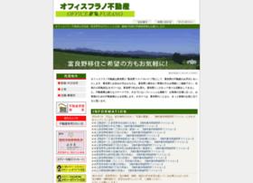 officefurano-fudosan.jp
