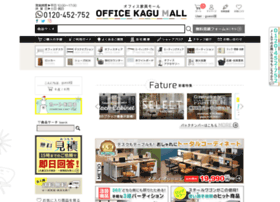 officekagu-mall.com
