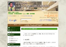 officekan.com