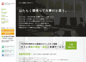 officekikaku.co.jp