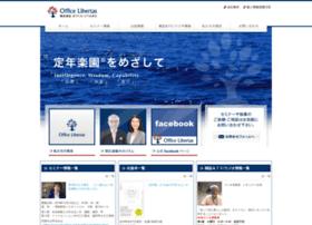 officelibertas.co.jp