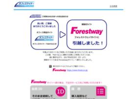 officeliner-tokyo23.com