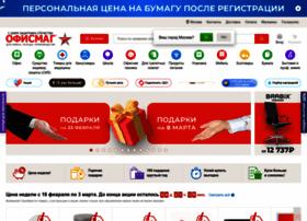 officemag-vip.ru