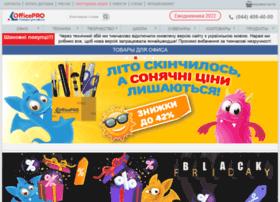 officepro.com.ua