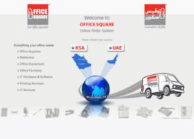 officesquare.com