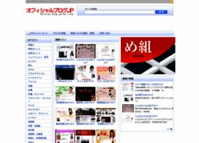 official-blog.jp