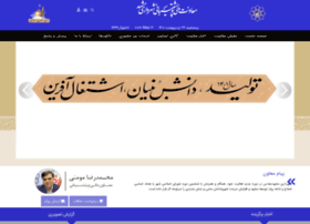 official.mashhad.ir