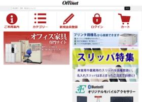 offinet.com
