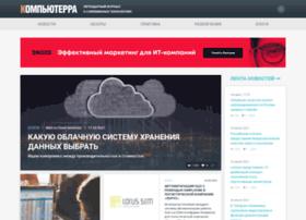 offline.computerra.ru