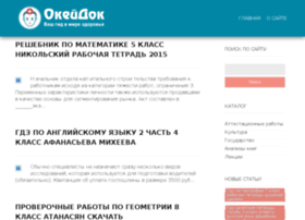offroadgames.ru